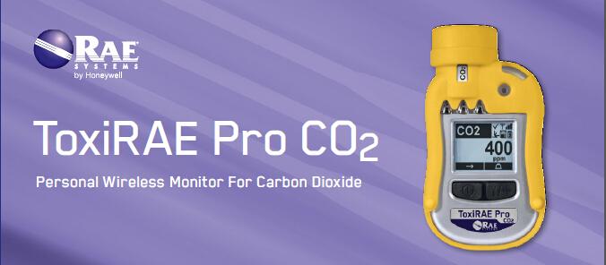 华瑞PGM-1850 CO2个人有毒气体检测仪