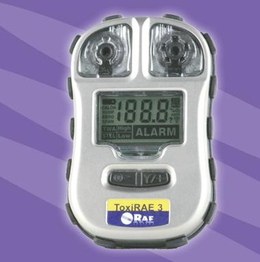 华瑞PGM-1700硫化氢单一气体检测仪