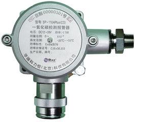 华瑞固定式SP-1104Plus 有害气体检测器