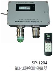华瑞固定式SP-1204A一氧化碳气体检测报警仪
