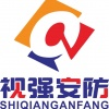 天津视强安防科技有限公司