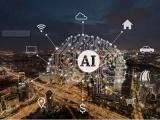 各省市人工智能产业发展态势