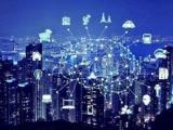 智能城市建设推动物联网技术完善