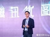 百度腾讯参展,北京展有何新面孔