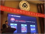 ZNV力维亮相审讯研讨会
