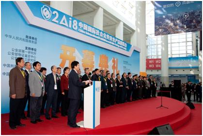 东方网力全系产品创新智能安防 闪耀十四届北京安防展