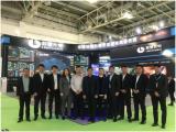 聚焦2018北京安防展|联建光电安防可视化解决方案盛装亮相