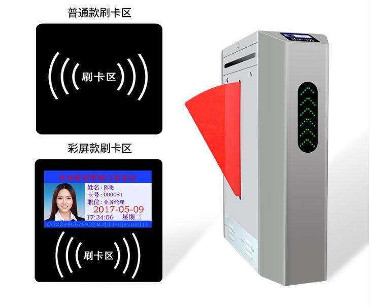 上海工厂防静电翼闸三辊闸