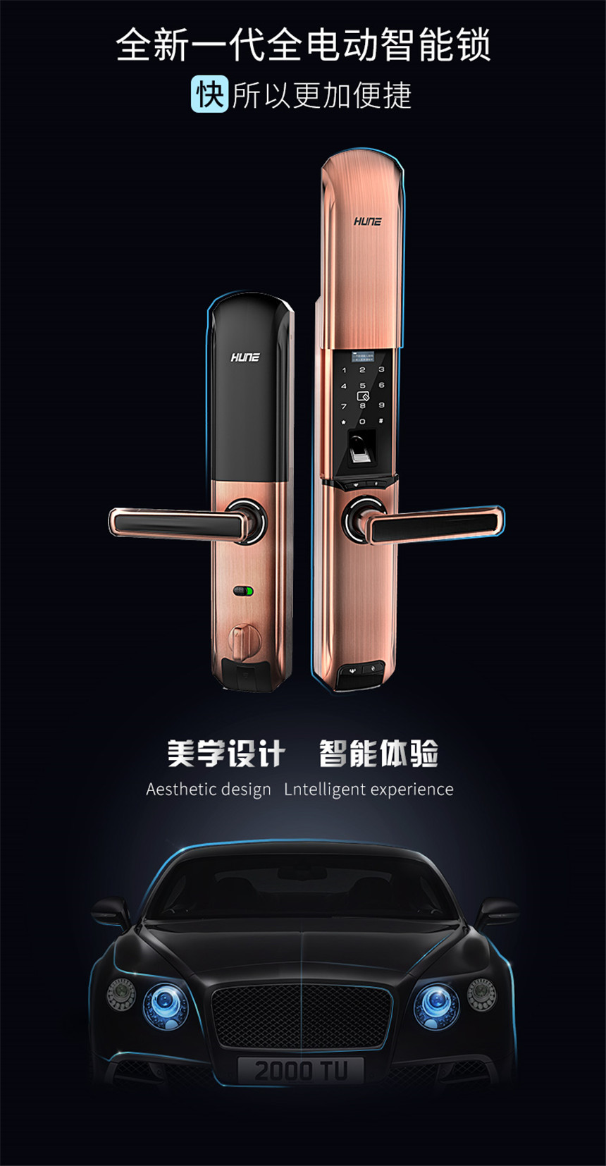全新一代欧陆式智能锁指纹锁918-90-F