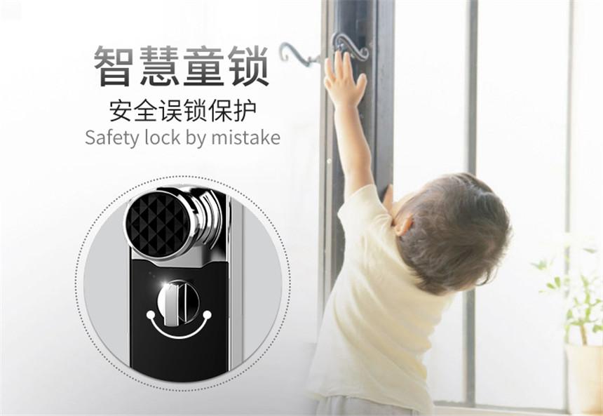 性能卓越,低调奢华圆形把手智能锁指纹锁密码锁8000-F
