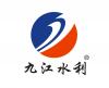 河北九江水利设备科技有限公司
