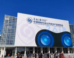 北京安防展:安防未来路在何方?