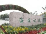 全球首个AI公园落户北京!