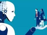 化解人工智能隐患,人类才是关键