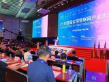 力维AIoT提升城市品质品牌