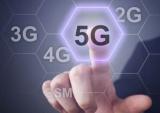 2020年在上海开展5G商用