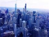 大数据助沈阳建造智慧城市