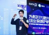 """鲲云科技获""""第四届中国硬件创新创客大赛""""全国总冠军"""