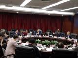 鲲云科技 参加中国创新创业先锋论坛