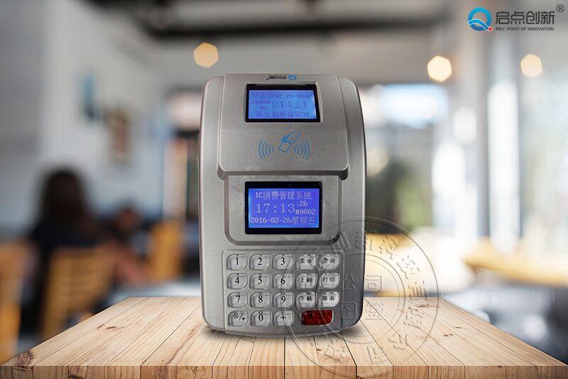 贵州食堂刷卡机,单位学校食堂收费机