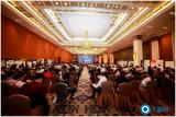 达实出席第十九届中国国际建筑智能化峰会