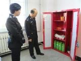 2019中国司法监狱监所防范展