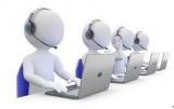 机器人打推销电话每天可打近千个