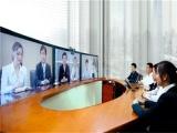 网络视频会议帮助企业打破固有会议模式