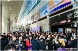 上海交大携科达亮相国际智慧教育展