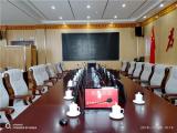 艾索电子无纸化数字会议应用于海北州州委