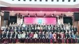 第二届兵工学会交流会在深圳举行