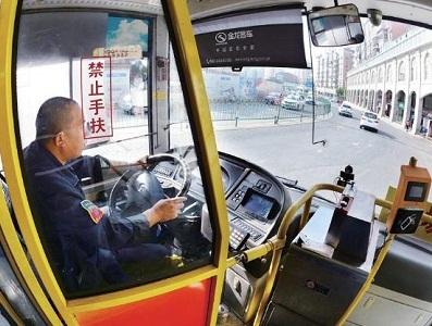 交通运输部发文要求推动公交安全