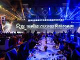 力维获AI产业年度创新力企业奖