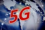 电广传媒与华为签署战略合作协议 共拓5G商机