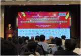 """达实斩获""""2018年度中国智能建筑行业十大匠心产品品牌""""两项大奖"""
