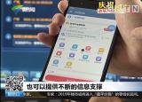 科达实战指挥系统智启广东消防未来