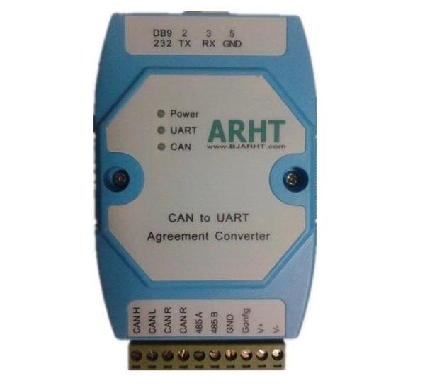 CAN至RS232\485协议转换器