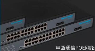 重庆以太网网络交换机批发(并诚征合作商)