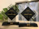 艾索电子获双料十大品牌