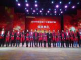 宇泛智能获中国安防十大新锐产品奖