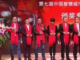 旺龙荣中国智慧城市建设推荐品牌