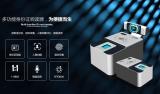 """华视电子身份证阅读机具斩获""""警用创新大奖"""""""