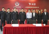 依图与上海公安签署战略合作协议