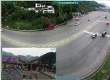 春运期间重庆将安装AR监控系统