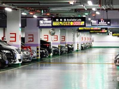 智慧停车见效慢难在哪里?