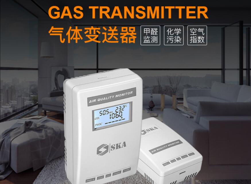 室内而氧化碳气体检测仪