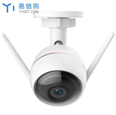 易信购商城批发销售海康威视萤石 C3W壁挂式互联网摄像机