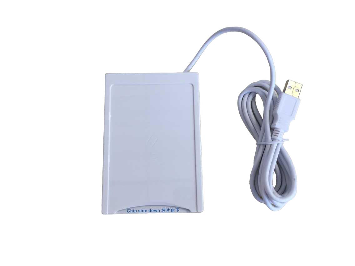 LKT-L12双界面智能卡读写器