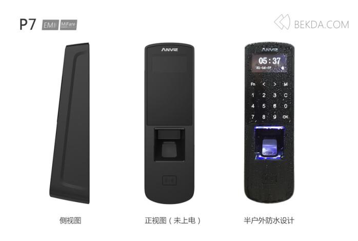 P7指纹刷卡POE供电门禁机