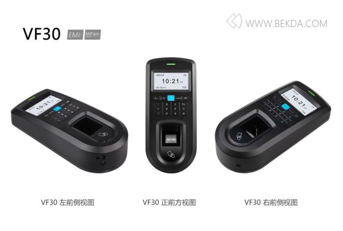 VF30指纹刷卡门禁机